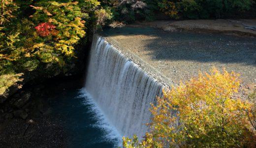 松川渓谷の紅葉情報2019。森の大橋や松川玄武岩は必見!見頃、混雑情報も。