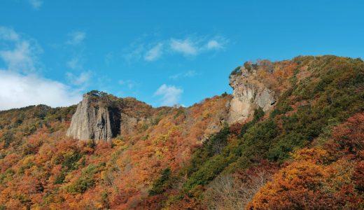 馬仙峡の紅葉情報2019。日本一の夫婦岩と紅葉の絶景!見頃、混雑情報も。