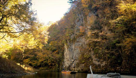 猊鼻渓の紅葉情報2019。舟下りで紅葉に染まる渓谷を堪能!見頃、混雑情報も。