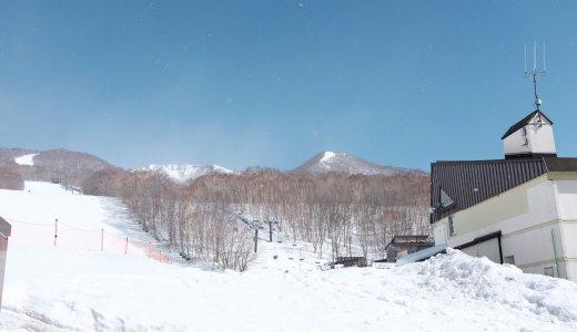【2018-2019】岩手県のスキー場オープン情報!スキー・スノボーを楽しもう!