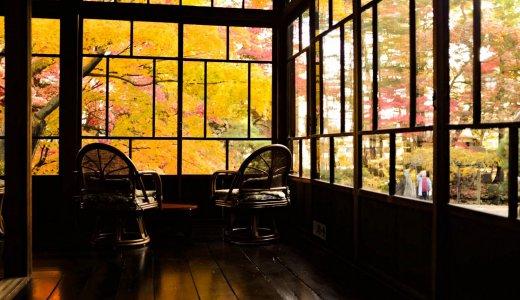 南昌荘の紅葉情報2019。美しい庭園を彩る紅葉は格別!見頃、混雑情報も。
