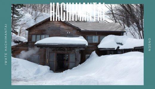 松川温泉|混浴露天風呂が人気の3軒の温泉宿で日帰り入浴を堪能!