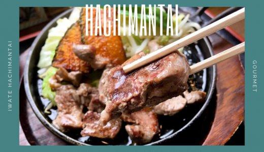 「むら重」昔ながらの定食屋さんで食べる絶品生ラム肉スタミナ定食!