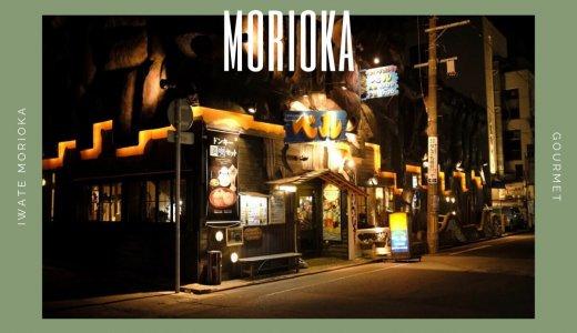 「ベル」びっくりドンキー第一号店はクラシカルな雰囲気感じる名店 盛岡市