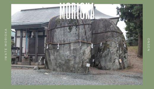 三ツ石神社-岩手の起源となった「鬼の手形」のあるパワースポット