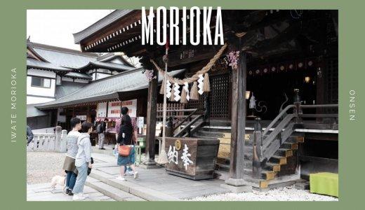 桜山神社-盛岡のパワースポット。超巨大「烏帽子岩」で運気アップ!
