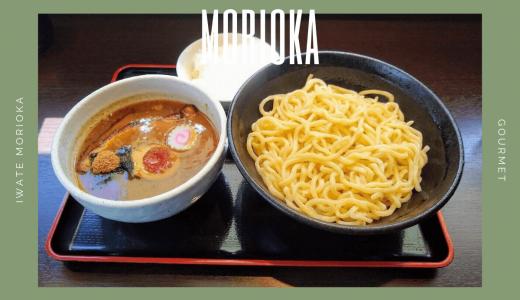 「麺屋 はつがい津志田店」濃厚豚骨魚介のつけ麺|盛岡市